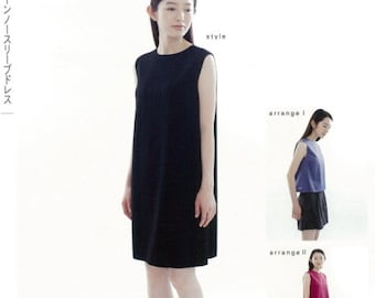 M159 Adult Sleeveless M Pattern - Japanese M Pattern