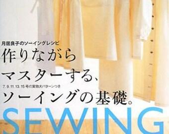 Yoshiko Tsukiori's Sewing Recipe - Japanese Craft Book MM