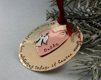 Memorial Ornament - Personalized Remembrance Ornament - Christmas tree Ornament -  - Handstamped Ornament - Angel in Heaven Ornament