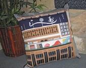 Neighborhood Sushi Restaurant Design Zippered Japanese Furoshiki Pillow Cover