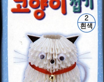 ORIGAMI PAPER White KITTY Cat UNit Folding Kit with English Translation