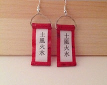 Earth air fire water in Japanese calligraphy on red scroll earrings