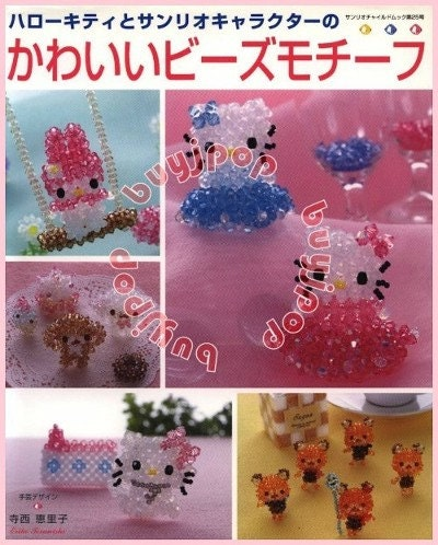japanese bead craft book sanrio doll hello mascot