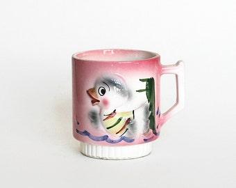 Vintage Duckling Childs Mug Made in Japan