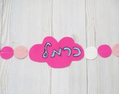 Personalized felt name banner , personalised banner , felt garland , personalized felt name garland