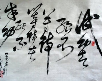 CHINESE CALLIGRAPHY----- A SUCCESSFUL man   never waits