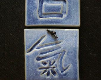 Blue glazed Aikido Kanji Hanging Tiles