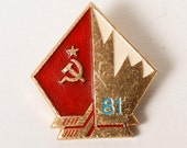 Vintage rare  pin, The 1981 Canada Cup, Ice Hockey game final USSR and Canada.
