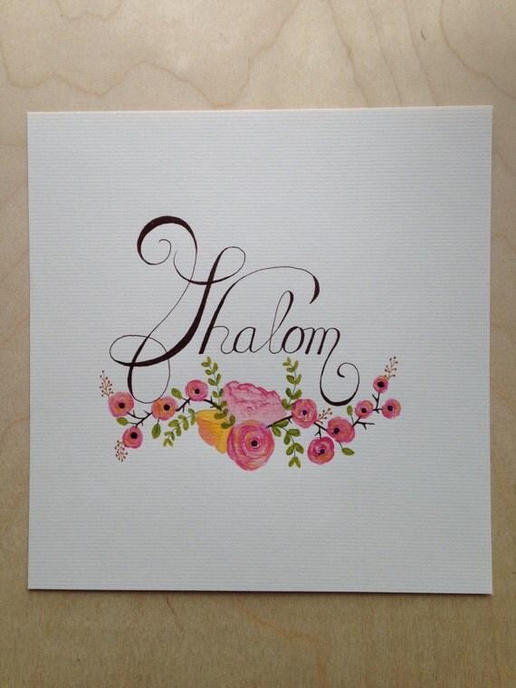 Shalom - original painting -