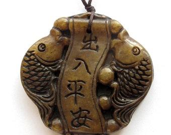 Xiuyan Stone Twin Fishes Chu-Ru-Ping-An Amulet Pendant 51mm*50mm  T3216
