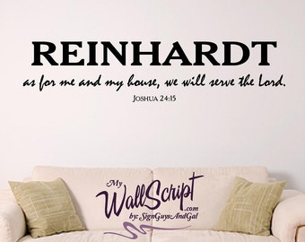 Bible verse wall art, custom serve the Lord, family wall decal cusom last name