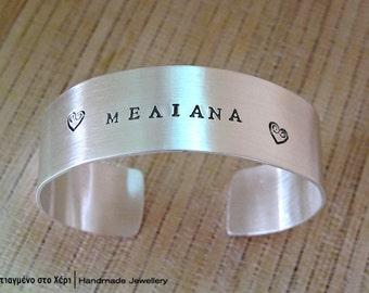 Sterling Silver Handstamped Bracelet Custom Text Statement Bracelet Cuff