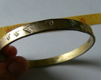 Vintage Mexico Sterling Silver Bangle Bracelet with Stamped Spirals and Chevrons (J-15-365)