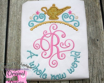 Aladdin Princess Jasmine Inspired Monogram Tiara with Phrase - Princess Movie - Custom Tee 2027