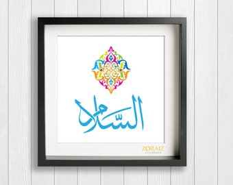 Your name in Arabic Script  -  Arabic Calligraphy, Contermporary, Modern Islamic Wall Art