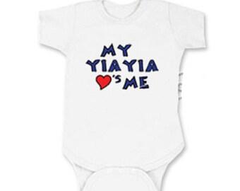 Infant Greek My Yiayia Loves Me Onesie / Romper