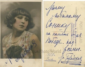 Russian actress Gavajskaya antique tinted signed photo