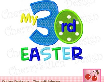 """My 3rd Easter egg Machine Embroidery Applique Design - 4x4 5x5 6x6"""""""