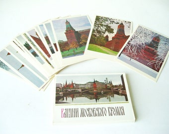 Kremlin Towers, Russian Postcards, Moscow Kremlin Red Square, Full Set 24 Prints with Paper Folder, Soviet Union Era USSR 1979