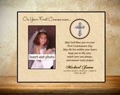 Personalized First Communion Frame - Tan Parchment Theme