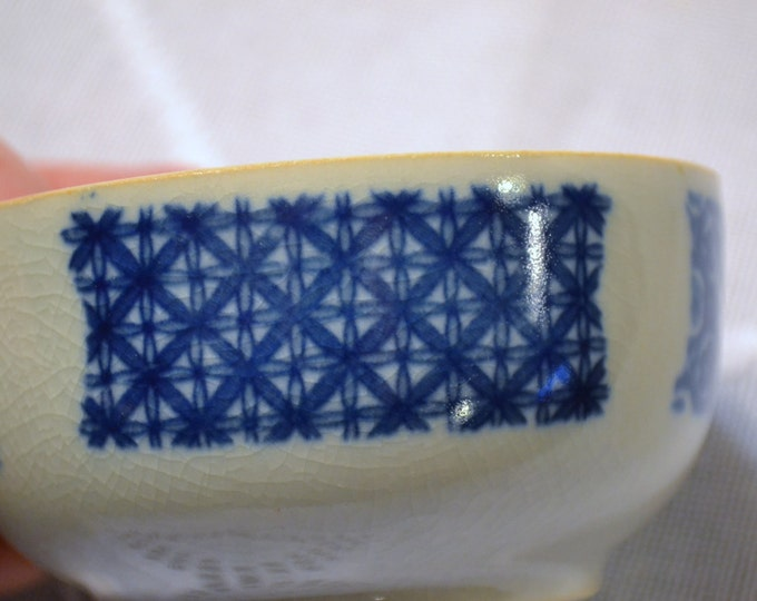 Vintage Elizabeth Arden Trinket Bowl Blue White Japan PanchosPorch