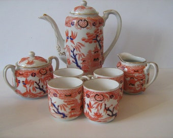 Four Small China Tea Set Cups, Teapot, Milk Jug And Sugar Bowl- Made In Japan  - Not Complete.