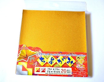 Set of 20 Sheets of Metallic Gold And Silver Japanese Chiyogami Paper, Origami Paper, Japanese Washi Paper, Wrapping Paper. Decoration Paper