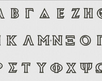 Greek Alphabet Applique Embroidery Designs ALL Letters in 3x3 4x4 5x5 and 6x6 Sizes