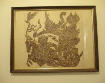 Indonesian Art Print