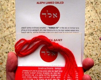 Authentic Kabbalah Red String Bracelet  Pack Blessed in Rachel's Tomb in Israel