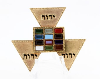 Jewish Brooch with 12 Tribe in 14K Gold