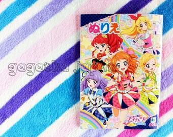 AIKATSU Japanese Manga anime coloring book Japan Idol Katsudou
