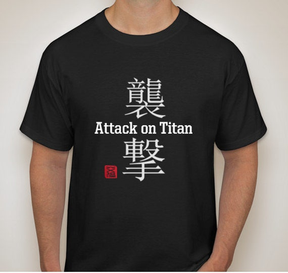 Attack On Titan Japanese Symbols Tshirt By YourLifeTreasures