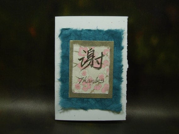 Thanks card hand written chinese calligraphy with