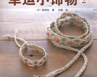 Chinese Macrame New Chinese Macrame Rings, Bracelets, Belts,Necklace, Bags, Chokers Instant Download 2pdfs