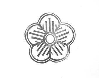 Texture Flower Rubber Stamp | 019112