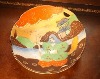 Vintage Asian Bowl - Man with Stick - Made in Japan
