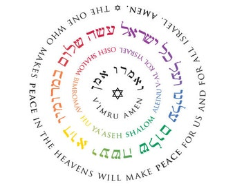 Oseh Shalom/Elokai Ntzor Mandalas - Printable