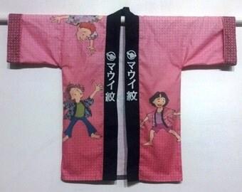 Japanese Hapi: Kids in Hapi's - Children's size