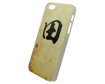 Chinese Calligraphy Surname Tian Tin Hard Case for iPhone SE 5s 5 4s 4
