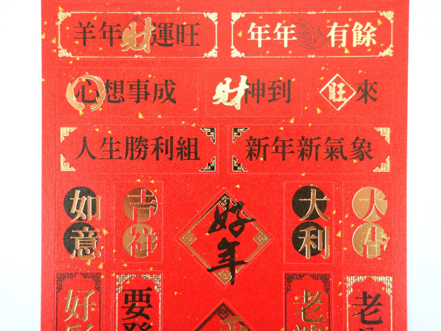 how to write good luck in chinese Such as for good luck, good chinese house may be seen at the chinese house, good magic writing characters are discussed at.