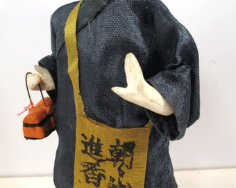 Asian Bisque Woman Doll with Swivel Head WWII Era