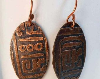 READY to SHIP Handmade Copper Rustic Myan Influance Earrings CPE87