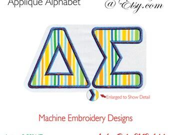Greek Applique Alphabet V1 Machine Embroidery Designs BX Format Monogram Fonts Digital Download