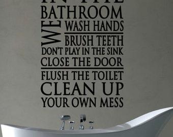 Bathroom Wall Decal - Subway Art Typography, Bathroom Words Vinyl Decal