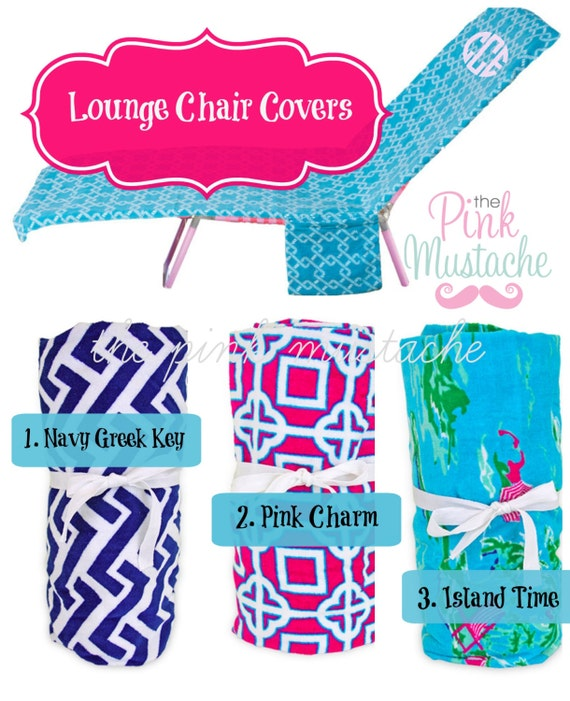 Monogrammed lounge chair covers beach chair covers for Beach towel chaise lounge cover