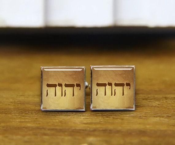 Tetragrammaton Cuff links, Custom Tetragrammaton Cufflinks, Tie Clips, Jehovah's Witnesses Cufflinks, Custom Jw Cufflinks, God Gifts