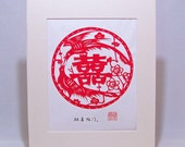 Chinese Folk Art Paper Cutting Vintage 1990's Matted