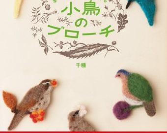 DIY handmade Little Bird wool felt embroidery ---- Japanese Craft Book