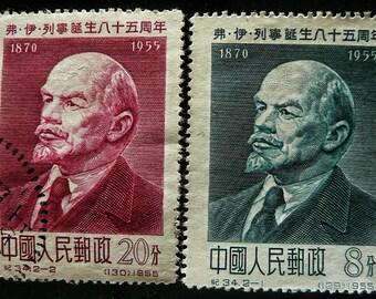 FREE SHIPPING  Set of 2 Postage stemps,China ,PRC ,Portrait of V.I.Lenin, 85th annivesary of birthday.